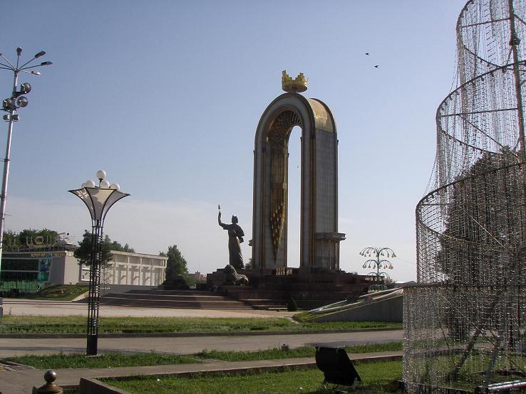 Душанбе Самара авиабилеты от 10059 руб расписание