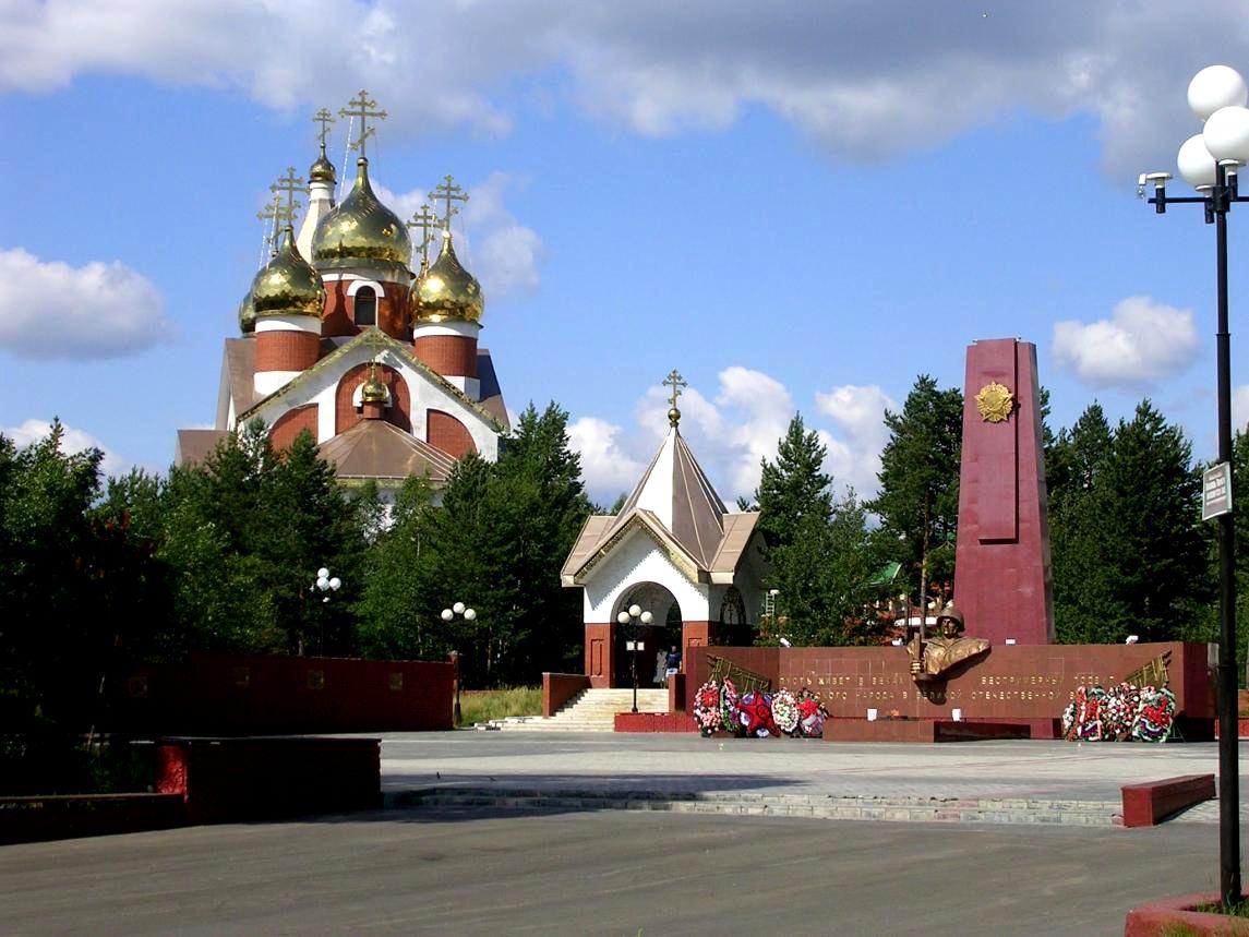 Авиабилеты Ноябрьск Новосибирск цена стоимость билетов